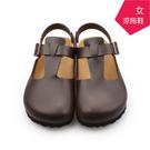 【A.MOUR 經典手工鞋】女涼拖鞋系列-咖 / 涼拖鞋 / 平底鞋 / 防潑水PVC /DH-6011