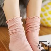 3雙 襪子女花邊堆堆襪中筒襪日系木耳邊棉襪【左岸男裝】
