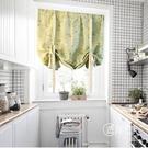 美式地中海法式英式提拉簾系帶簾隔斷簾羅馬簾書房廚房餐廳窗簾