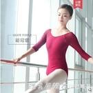 成人舞蹈服女基訓芭蕾舞練功服學生藝考形體體操服空中瑜伽連體衣 漾美眉韓衣