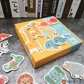 嬰幼兒童早教紙質大塊拼圖益智配對玩具1-3歲男女孩【淘夢屋】