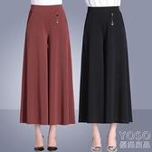 媽媽闊腿褲夏季薄款高腰中老年裙褲寬腿褲中年女褲夏裝50歲60 618大促銷