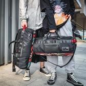 運動包男健身包手提包潮牌短途旅行包女超大容量行李包簡約行李袋 - 風尚3C