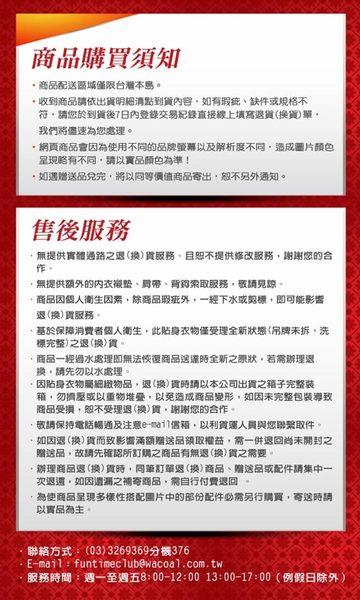 華歌爾-側魔翼提托系列M-2L中腰三角褲(迷霧紫)NS4118-OU