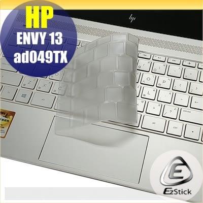 【Ezstick】HP Envy 13 13-ad049TX 奈米銀抗菌TPU鍵盤保護膜