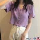 熱賣露臍上衣 2021年夏季新款高腰短袖t恤女ins潮露臍短款bm針織薄款紫色上衣女【618 狂歡】