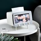 網紅電視機紙巾盒 抽紙盒 創意北歐風ins餐巾紙盒