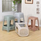 塑料凳子家用時尚創意椅子加厚成人家用餐廳餐桌方凳高凳熟膠板凳