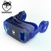 VR VR眼鏡游戲機rv虛擬現實設備3d手機專用ar一體機眼睛頭盔頭戴式智能立體電影igo 雲雨尚品
