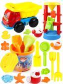兒童沙灘玩具車套裝寶寶大號鏟子玩具決明子玩沙挖沙工具男孩玩具WY年貨慶典 限時鉅惠