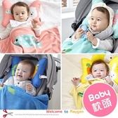 韓國護頸枕頭 寶寶嬰兒推車 傘車 靠枕 兒童汽車安全座椅枕 旅行