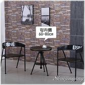 【水晶晶家具/傢俱首選】美式55*55*60-80cm可升降圓型休閒餐桌~~餐椅另購 JF8472-2