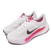 Nike 慢跑鞋 Zoom Winflo 8 白 黑 桃紅 東京奧運 男鞋 路跑 【ACS】 CW3419-100
