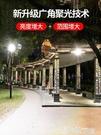 太陽能燈 太陽能戶外燈新農村大功率防水家用一拖二1000w超亮鄉村LED庭院燈 LX 【99免運】