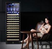 Vinocave/維諾卡夫 CWC-450AJP 紅酒櫃恒溫酒櫃紅酒櫃子家用冰吧 可然精品