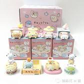 日本角落生物墻角生物卡通盲盒可愛公仔手辦模型玩具擺件盒彈扭蛋 創時代3C館