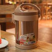 保溫飯盒 玻璃內膽不銹鋼多層兒童學生飯提鍋保溫桶XN-13007 HH592【潘小丫女鞋】
