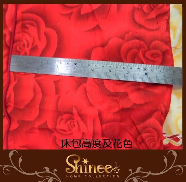 原價1980元↘SHINEE 台灣製 100%精梳棉(愛相隨)加大雙人床包三件組(床包x1+枕套x2)(180X186CM)