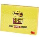 《享亮商城》621S-1 黃色 狠黏 小尺寸標籤便條紙 3M