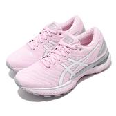 【六折特賣】Asics 慢跑鞋 Gel-Nimbus 22 粉紅 白 女鞋 路跑 緩震 運動鞋 【ACS】 1012A587700