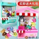 迷你娃娃機夾公仔投幣鬧鐘小型游戲機兒童玩具【淘夢屋】
