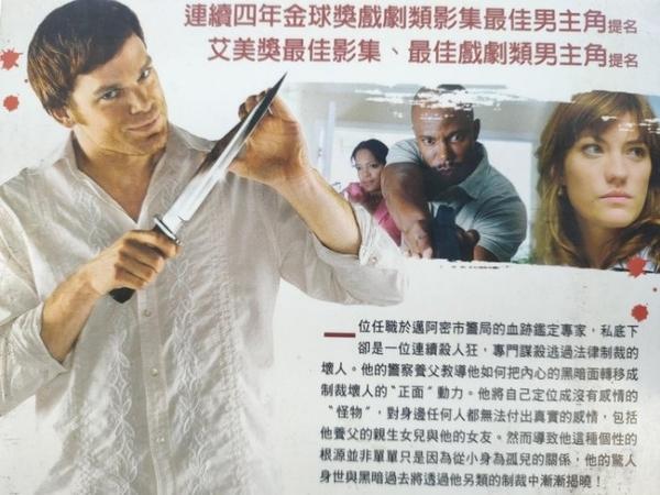 挖寶二手片-0045-正版DVD-影集【夢魘殺魔 第1季 第一季 全12集4碟】-(直購價)