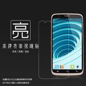 ◆亮面螢幕保護貼 鴻海 InFocus M320 保護貼 軟性 高清 亮貼 亮面貼 保護膜 手機膜