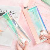 雙十二狂歡 鐳射筆袋文具盒女韓國少女心透明鉛筆盒韓國簡約女生 艾尚旗艦店