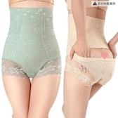 2條裝 收腹內褲女高腰提臀塑身純棉襠產后收腹褲后脫式【時尚大衣櫥】