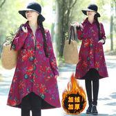 新款冬裝女棉麻加絨加厚大尺碼民族風花色中長款百搭棉衣棉服洋裝 618降價