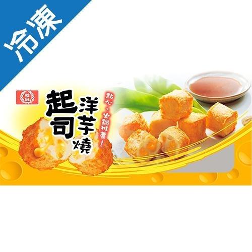 桂冠起司洋芋燒120g/盒【愛買冷凍】
