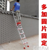 鋁合金伸縮梯子升降梯子 鋁合金梯子加厚直梯單面梯工程梯戶外梯 聖誕節全館免運