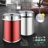 感應垃圾桶 創意電動智慧感應式垃圾桶家用臥室客廳廚房衛生間自動換袋有蓋T 2色