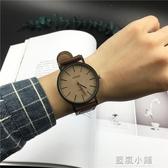 手錶女學生韓版簡約潮流ulzzang女錶時尚皮帶男錶休閒情侶石英錶 QM 藍嵐
