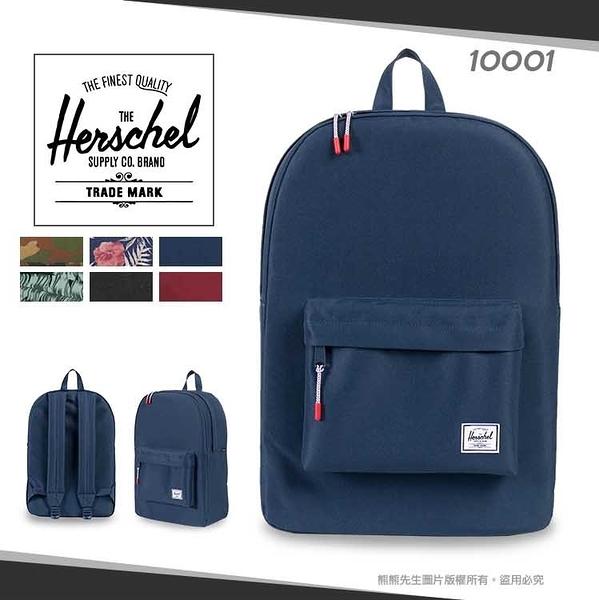 《熊熊先生》Herschel後背包 7折 迷彩背包 Classic雙肩背包休閒包 時尚簡約書包 10001