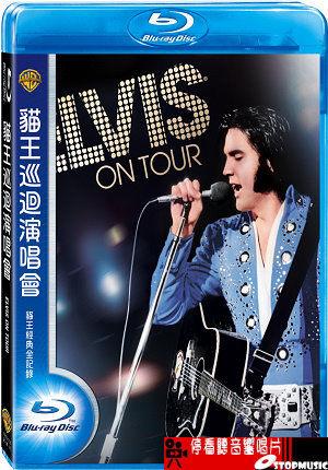 【停看聽音響唱片】【BD】貓王巡迴演唱會 Elvis on Tour