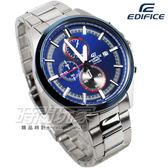EDIFICE EFV-520RR-2A 三針三眼男錶 賽車錶 日期視窗 防水手錶 藍 EFV-520RR-2AVUDF CASIO卡西歐