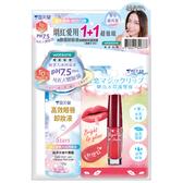 雪芙蘭眼唇卸妝超值組 (雪芙蘭眼唇卸妝液125g + 贈品啵亮唇露2.8g)
