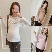 孕婦長T恤 (實拍)2018孕婦春裝新款孕婦長袖T恤打底衫潮媽時尚簡約8882# 珍妮寶貝