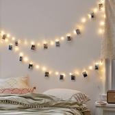 LED彩燈led彩燈照片墻相片夾子燈串生日驚喜房間佈置臥室網紅燈ins裝飾燈 雲朵走走