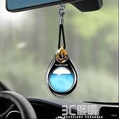 車載香掛件汽車香薰車用香氛車上擺件車內裝飾用品持久淡香男士 3C優購