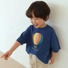 純棉 飛天熱氣球深藍短T 春夏童裝 男童棉T 男童上衣 男童短袖 男童T恤