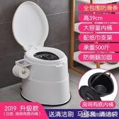 可移動馬桶孕婦坐便器家用便攜式痰盂家用成人老人尿桶尿盆大便椅 為愛居家