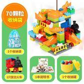 LEGO積木組裝積木相容積木積木大顆粒城市益智拼裝插女孩男孩兒童玩具1-2-3-6周歲wy【奇趣家居】