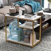 茶幾沙發邊櫃創意小桌子簡約現代邊幾臥室床頭桌經濟型移動小茶幾 雙十二全館免運