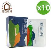 【諾亞牧場】藻利康│褐藻醣膠精華飲-10包組