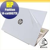 【Ezstick】HP 14-ce0056TX 14-ce0060TX 二代透氣機身保護貼 DIY 包膜