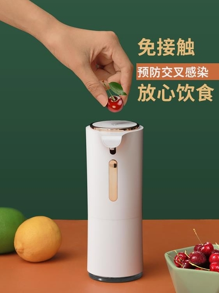 給皂機 慕凝自動洗手機套裝泡沫洗手機小型智能感應皂液器洗手液機家用 晶彩