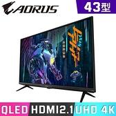 【南紡購物中心】技嘉GIGABYTE AORUS FV43U 43型4K HDR電競螢幕