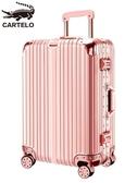 行李箱-卡帝樂鱷魚旅行箱男女學生密碼拉桿箱萬向輪24寸登機皮箱子行李箱 YYS 花間公主